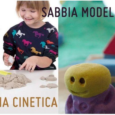 Sabbia cinetica o sabbia modellabile?
